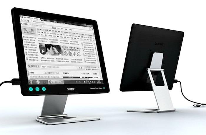Dasung Paperlike monitor