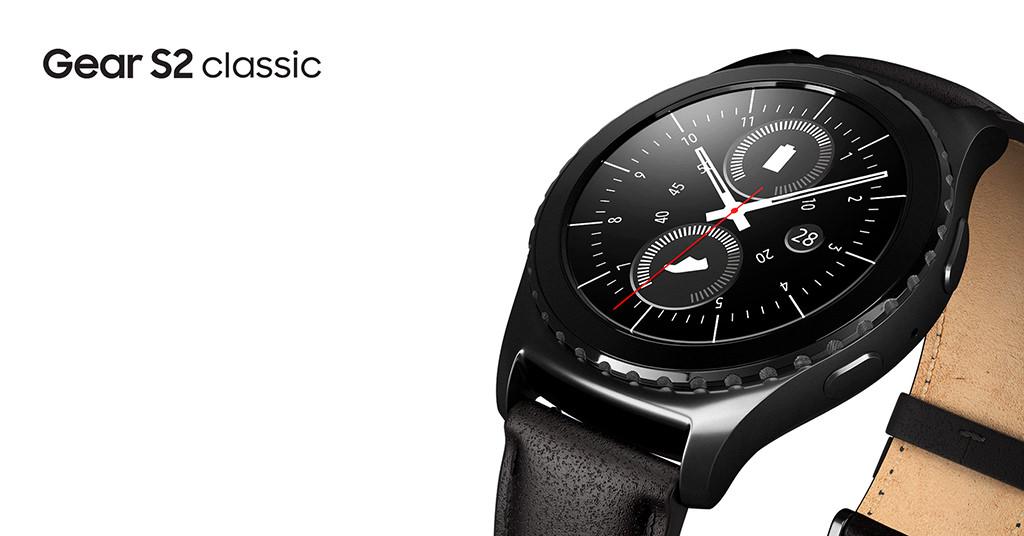 Samsung Gear S2 Classic  – un smartwatch pentru orice ocazie